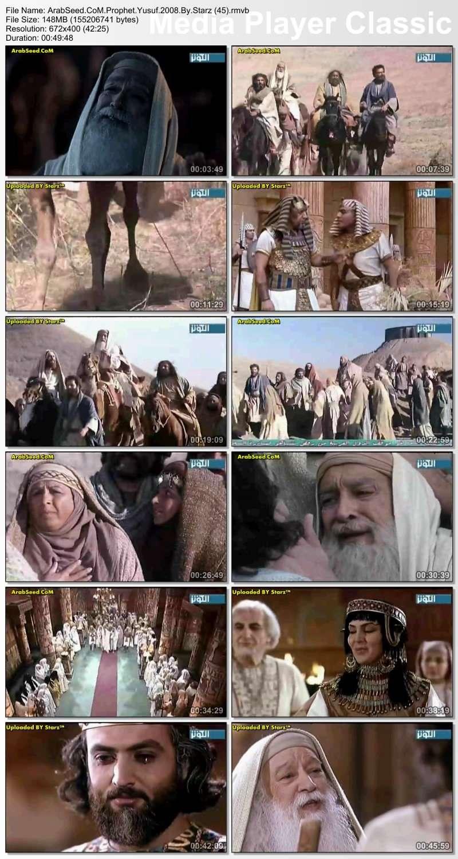 حصريا تحميل مسلسل يوسف الصديق DVDrip كامل  4010