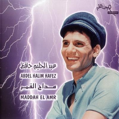 عبد الحليم حافظ 66yqh010