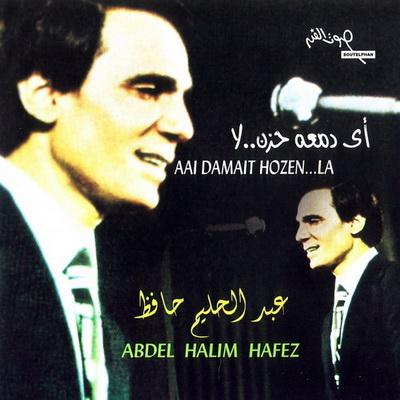 عبد الحليم حافظ 9gzg2u10