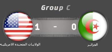 امريكا&الجزائر 1-0 Americ13
