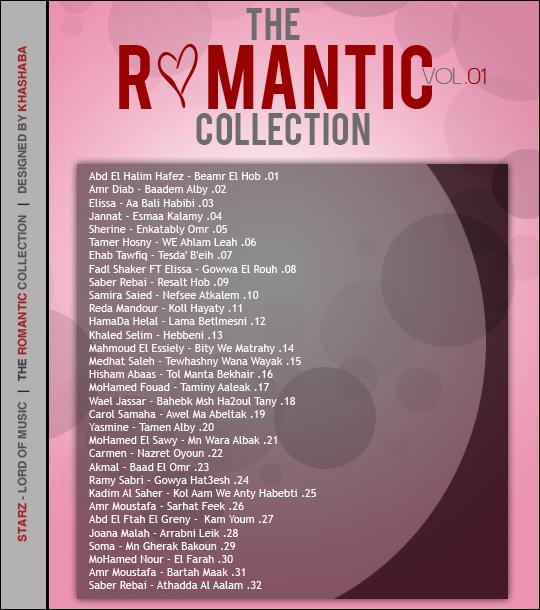 تحميل البوم كوكتيل رومانسي Vol 1 Arabse11