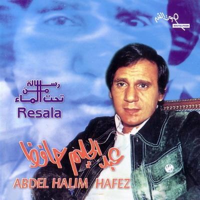عبد الحليم حافظ F4lljl10