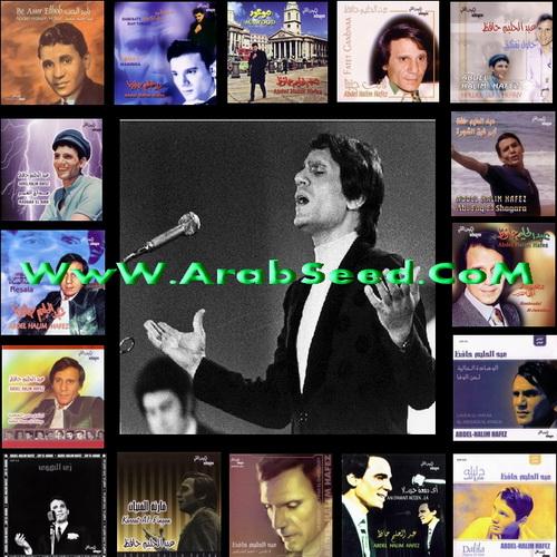 عبد الحليم حافظ Gewgew10