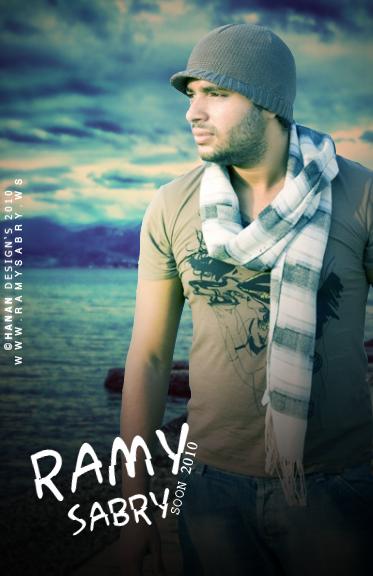 اغنية رامي صبري يارب 2010 Ramysa10