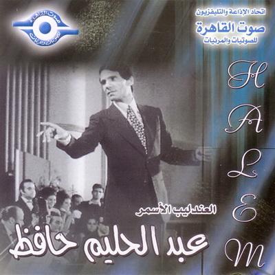عبد الحليم حافظ V4rvpv10
