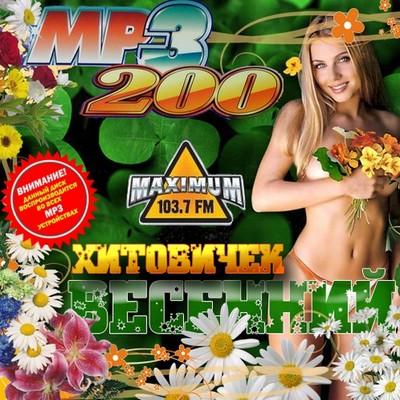 Стиль: Russian Music ( Pop, dance ) 3f985310