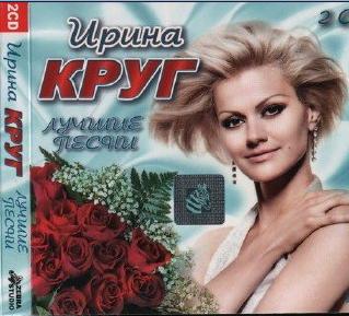 Стиль: Russian Music ( Pop, dance ) Irina_10