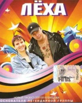 Стиль: Russian Music ( Pop, dance ) Lexa10
