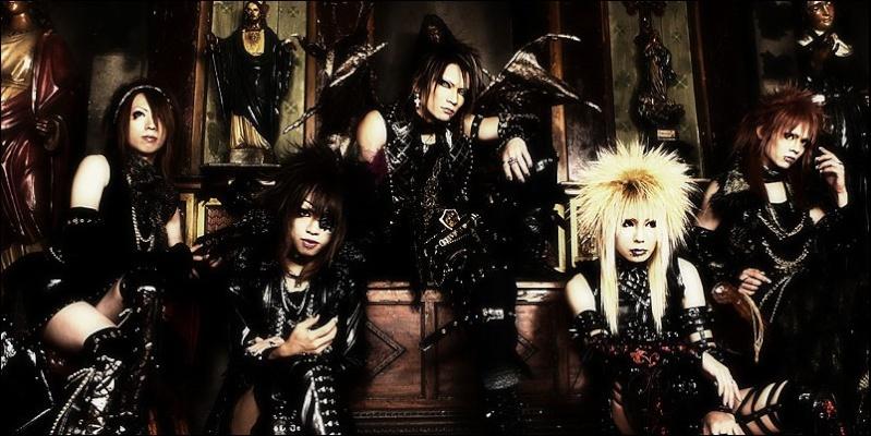 groupe de musiques japonaise! Dio_di10