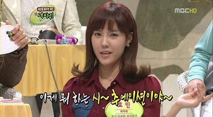 T-ara muestra su fuerza ,sus habilidades vocales y sus gustos en la comida.. 20101233