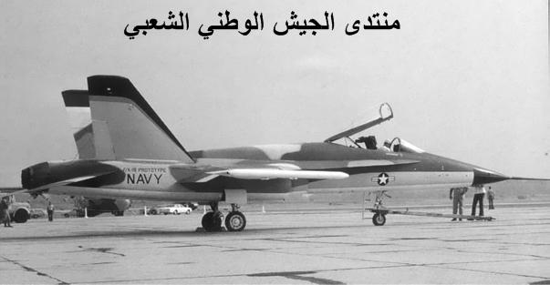 تشريح المقاتلة F/A18 Hornet 111