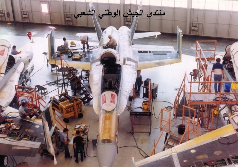 تشريح المقاتلة F/A18 Hornet 211