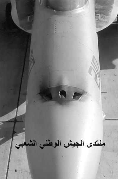 تشريح المقاتلة F/A18 Hornet 510