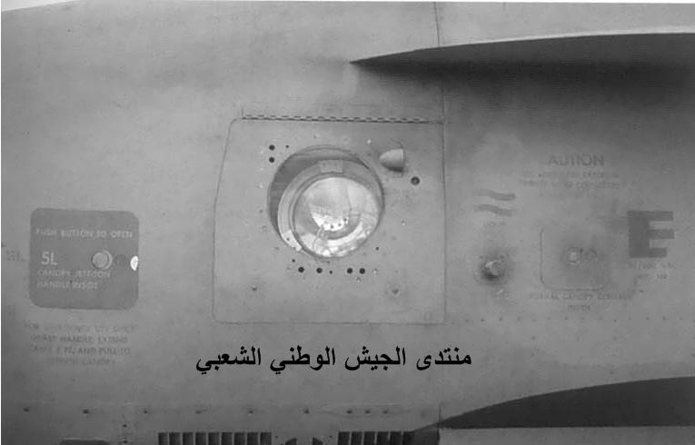 تشريح المقاتلة F/A18 Hornet 910