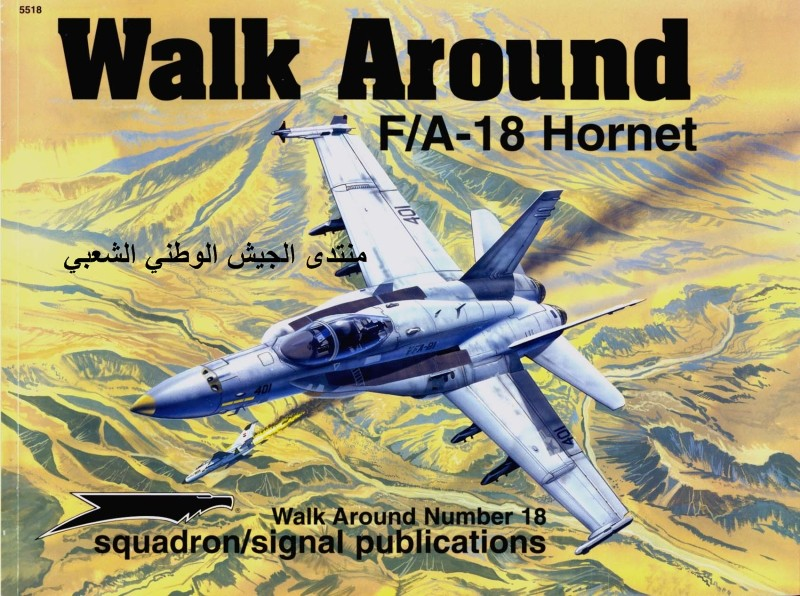تشريح المقاتلة F/A18 Hornet Title10