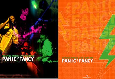 Panic Fancy Live Photobook Lve10