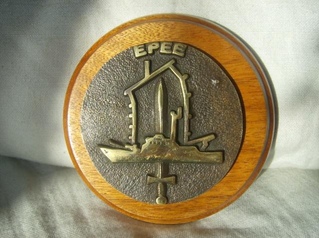 ÉPÉE Apae_012