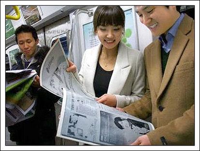 Arriva il quotidiano digitale? Immagi19
