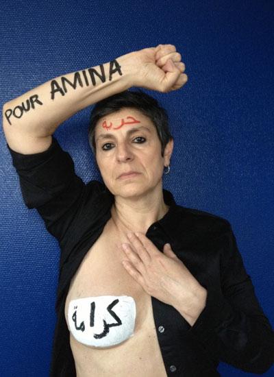 Tunisie : Amina doit être lapidée jusqu'à la mort, estime un prédicateur islamiste Nadia_10