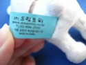 pig rabbit / Skin79 'Diamond collection' [Maydeu's feedBack] Ozokgo10