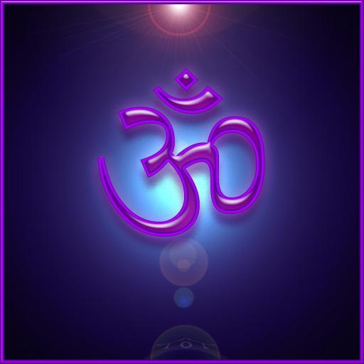 Le Gayatri Mantra....les apports de pureté lumière de laksmi. 001_au11
