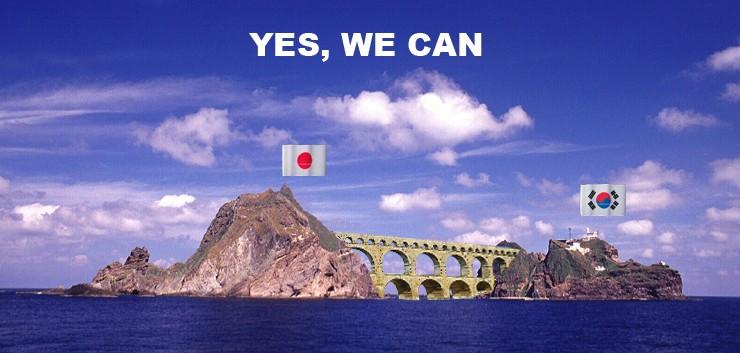 Les motifs de dispute entre la Corée et le Japon 1/8 : Dok-d - Page 2 Dokdo_12