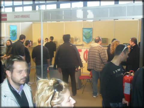zootechnia 2009 Kiriak11