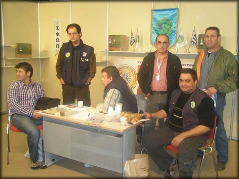 zootechnia 2009 Sabbat10