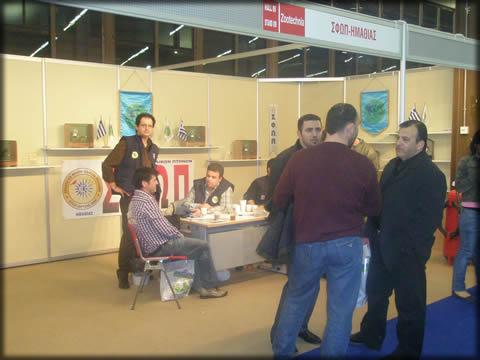 zootechnia 2009 Sabbat11