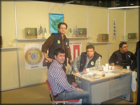 zootechnia 2009 Sabbat12