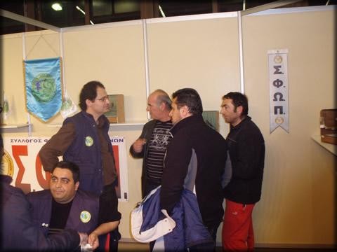zootechnia 2009 Sabbat13