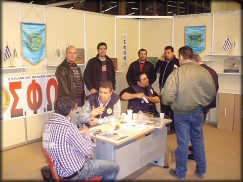 zootechnia 2009 Sabbat14