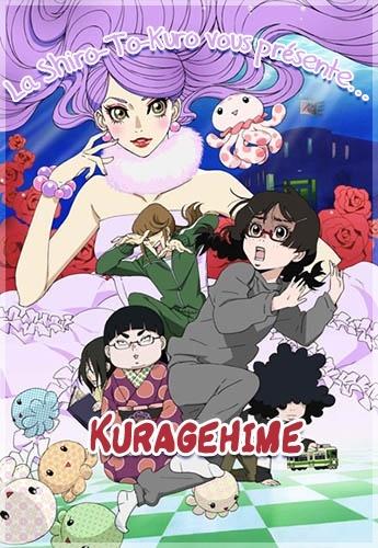 Kuragahime  Kurage10