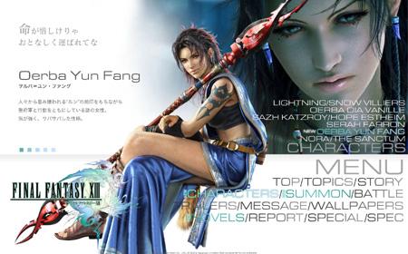 Et Final Fantasy...???   /8) - Page 2 Ffxiii12