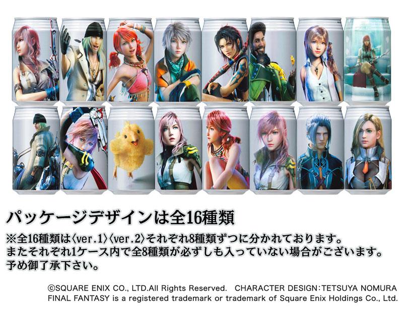 Et Final Fantasy...???   /8) - Page 2 Ffxiii24
