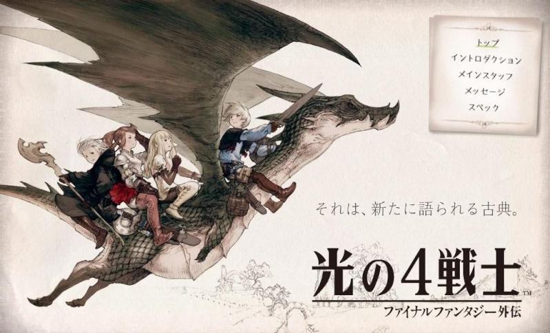 Et Final Fantasy...???   /8) - Page 5 Infos-10