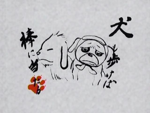 "Manga: ""Naruto"" - Page 4 Vlcsna11"