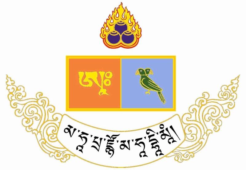 Manjushri, site de traductions des enseignements Shambala Transl11
