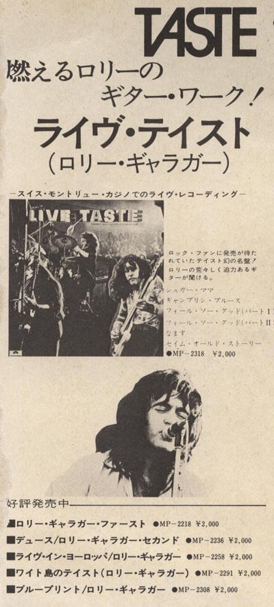 Taste - Taste Live (1970 - paru en 1971) Advert13