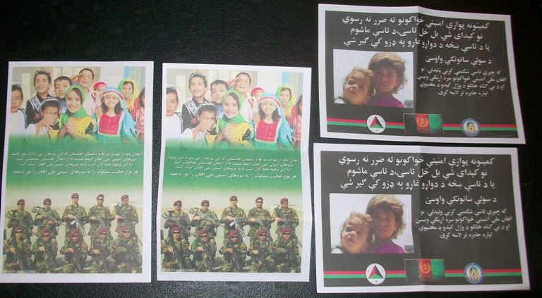 Some Propaganda Posters and Leaflets 00511