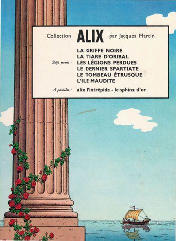 50 ans avec Jacques Martin - Page 3 1971-s11