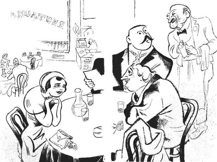 Les romans graphiques - Page 2 Allez-11