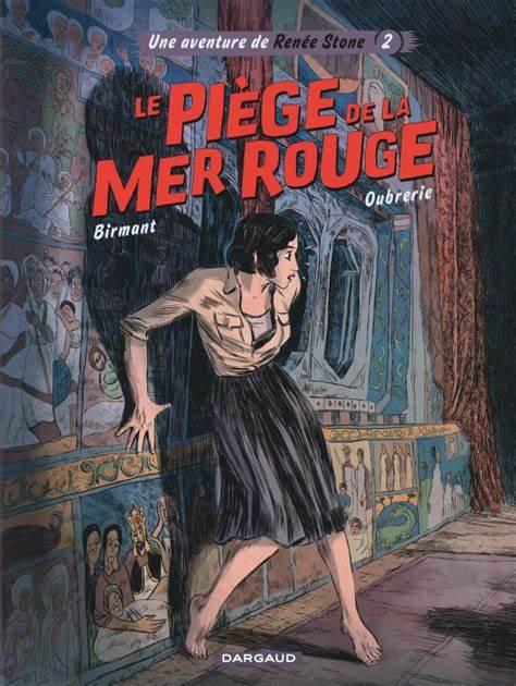 Clément Oubrerie Renzoe11