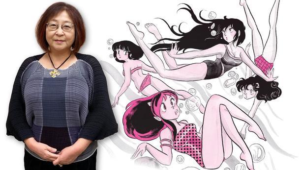 Rumiko Takahashi, grand prix d'Angoulême Takaha10