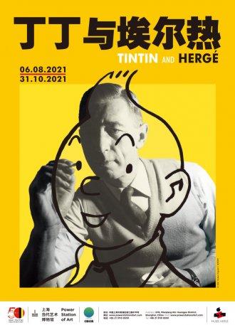 Trouvailles autour de Tintin (deuxième partie) - Page 9 Tintin44