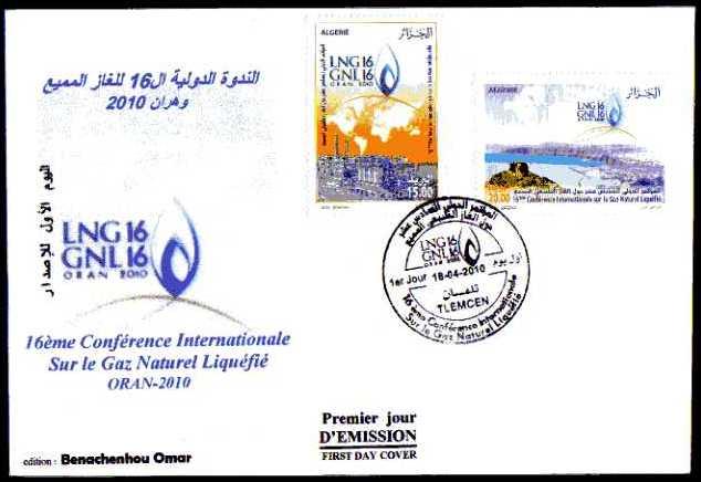 LNG 16 Img02811