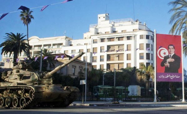 موسوعة الجيش التونسي  Tunisi11