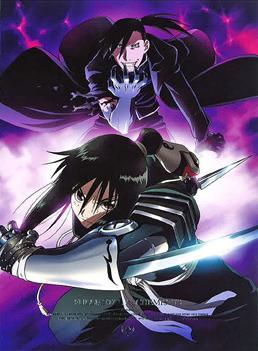 FullMetal Alchemist Brotherhood  [Hagane no Renkinjutsushi: FULLMETAL ALCHEMIST] Dvd13-10