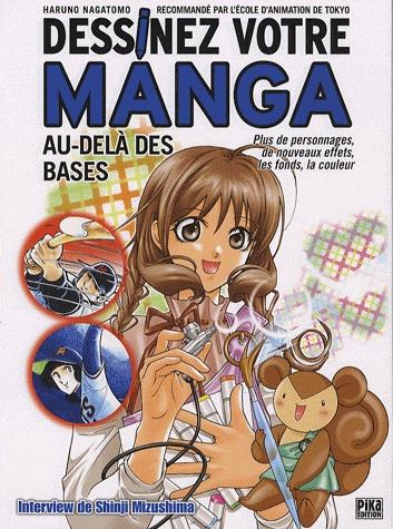 Livre Apprenant A Dessiner Manga