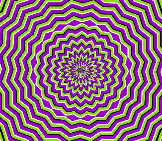 Illusions 25369410